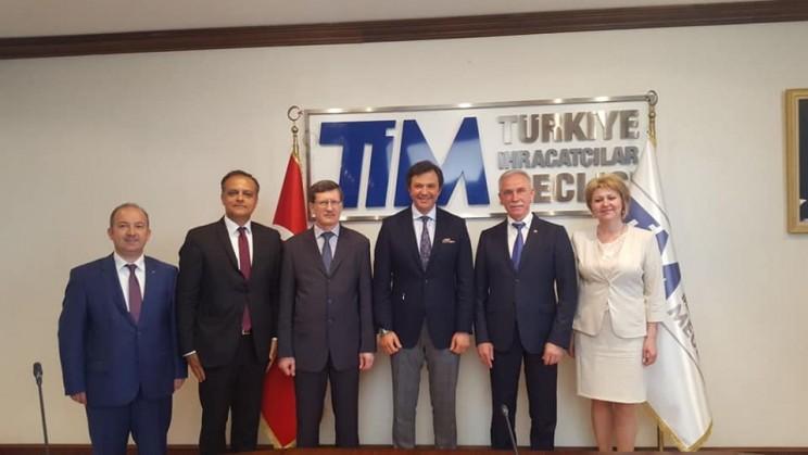 Инвестиционный потенциал Ульяновской области презентовали в Турции, 10 мая 2018 - 1