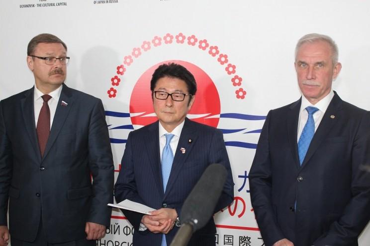 Константин Косачев, Масадзи Мацуяма и Сергей Морозов открыли российско-японский форум в Ульяновске