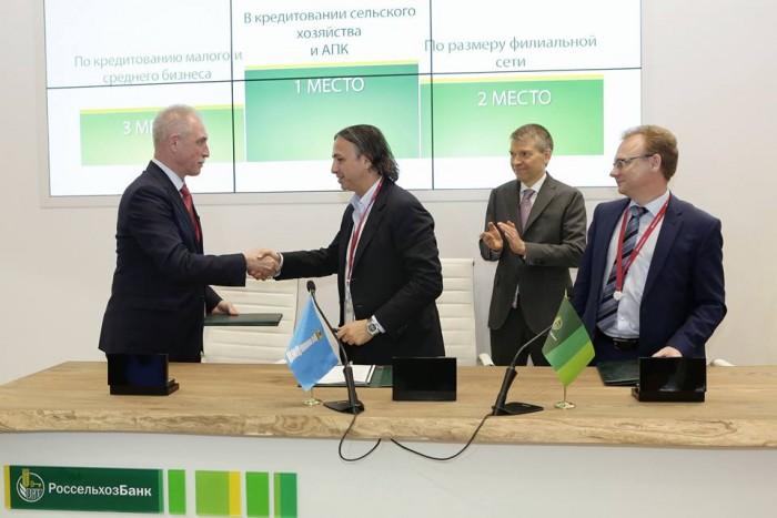 Тепличный комплекс за 2 миллиарда рублей планируется создать в Ульяновской области