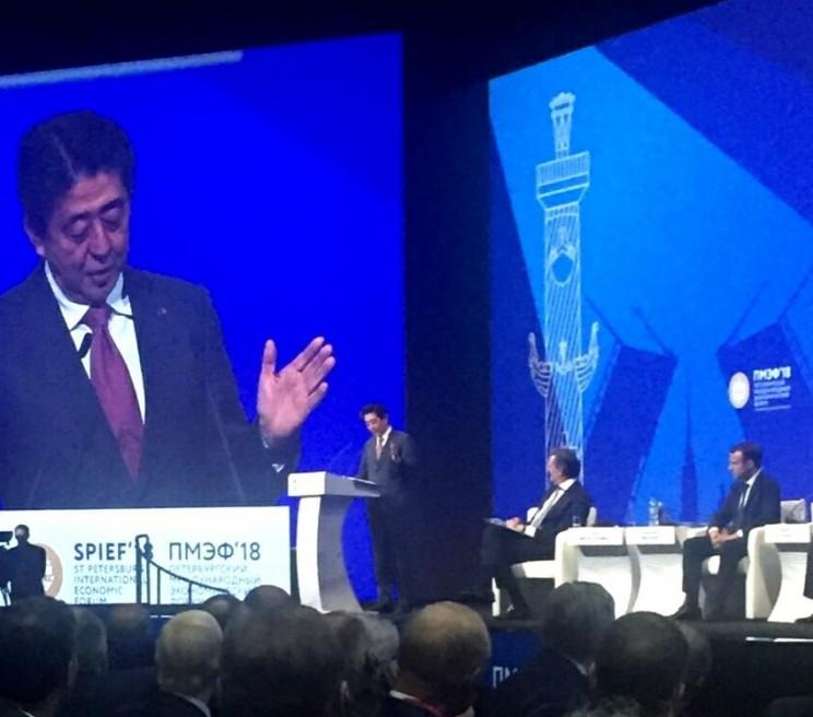 Премьер-министр Японии Синдзо Абэ оценил сотрудничество с Ульяновской областью, выступая на ПМЭФ, 25 мая 2018 года