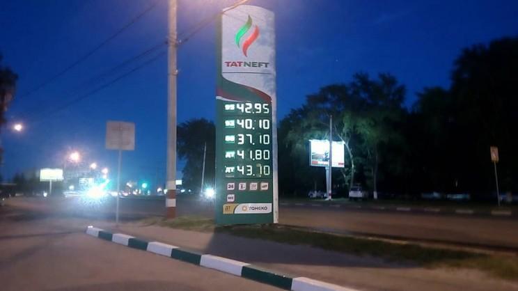 Рост цен на бензин в Ульяновске, 21 мая 2018 года