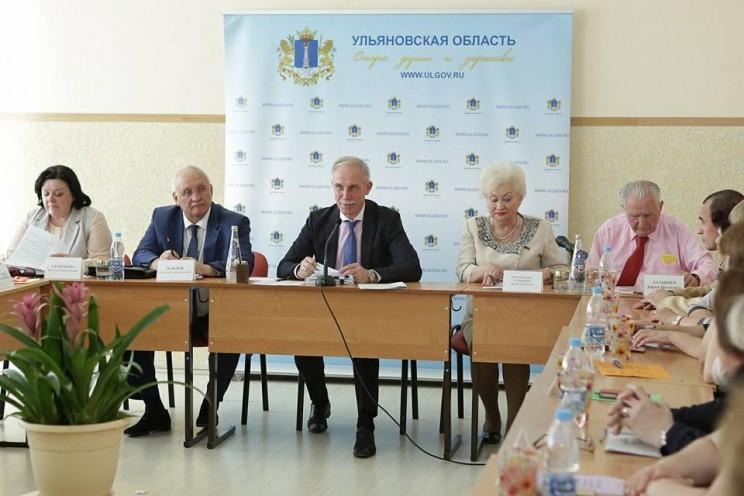 Семенова, Бакаев, Морозова, Жуковская-Латышева, Латышев, 44 гимназия, 18 мая 2018