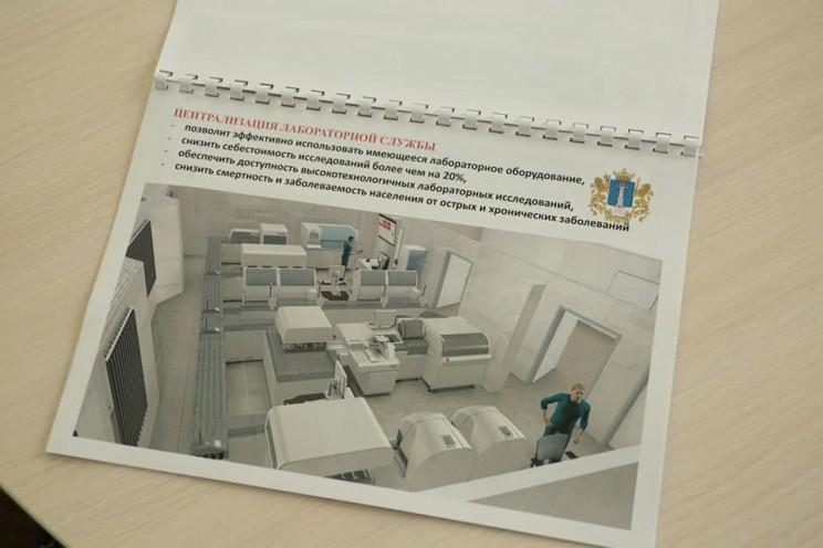Сергей Морозов возглавит попечительский совет Ульяновской областной клинической больницы, 4 мая 2018 - 4