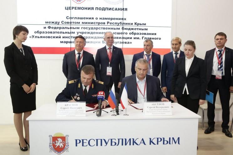 Ульяновский институт гражданской авиации откроет филиал в Крыму, 25 мая 2018 года