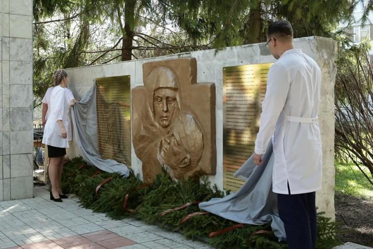 В Ульяновске открыли мемориальную доску с именами медицинских работников Ульяновской области, внесших свой вклад в Победу - 1