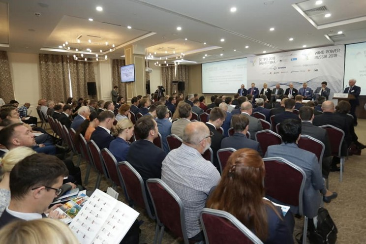 В Ульяновске проходит международный инвестиционный форум «Ветроэнергетика-2018», 16 мая 2018 - 2