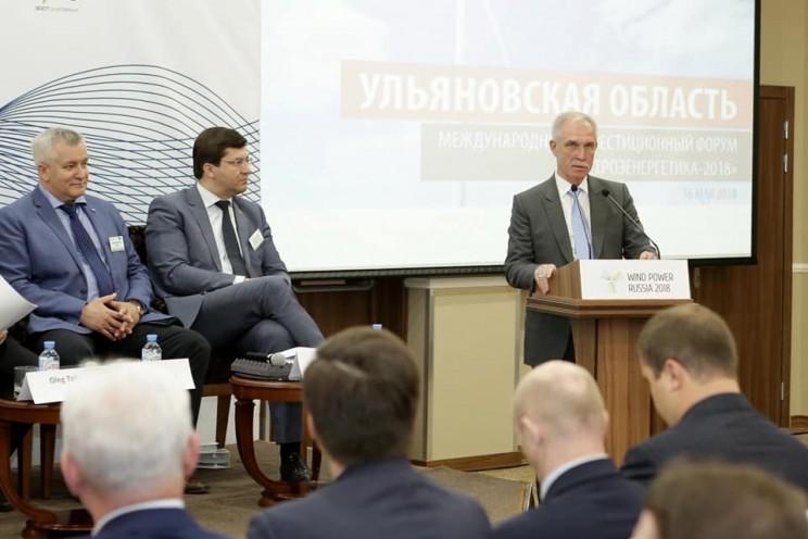 В Ульяновске проходит международный инвестиционный форум «Ветроэнергетика-2018», 16 мая 2018 - 4