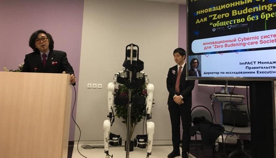 Ульяновская область планирует сотрудничество с Японией в сфере реабилитации пациентов с применением высокотехнологичного оборудования