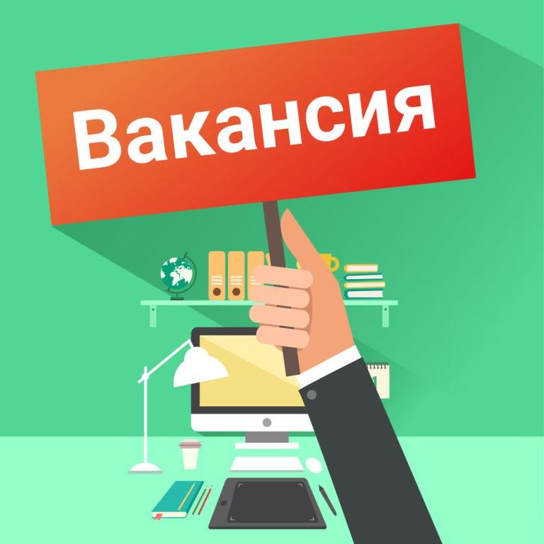 ТОП-10 самых высокооплачиваемых вакансий в Димитровграде