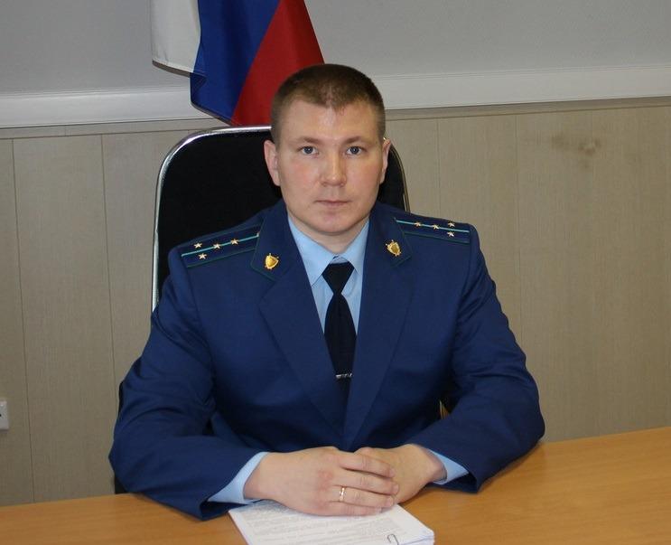 Алексей Болотнов, прокурор Старокулаткинского района