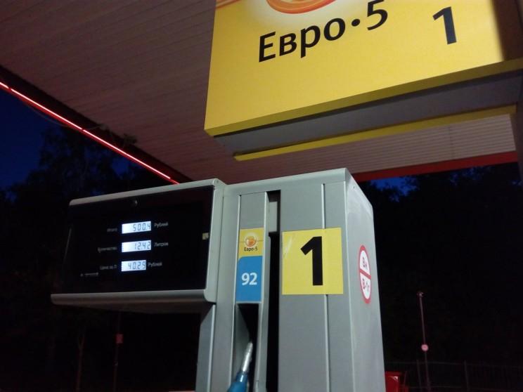 Бензин, 31 мая 2018 года роснефть