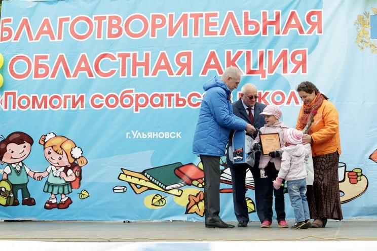 Губернатор рассказал об очередной акции «Помоги собраться в школу», которую провели в честь Международного дня защиты детей, 1 июня 2018 года - 1