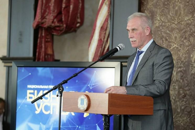Губернатор выступил на проходящем в Ульяновске форуме Территория бизнеса - территория жизни - 1