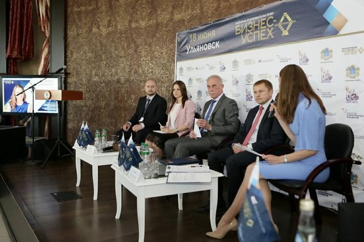 Губернатор выступил на проходящем в Ульяновске форуме Территория бизнеса - территория жизни - 2