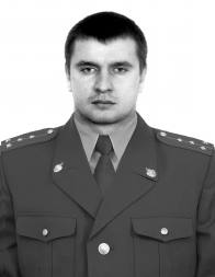 Капитан милиции, ульяновец Сергей Переслегин, погибший в 2005 году при исполнении служебного долга - 2