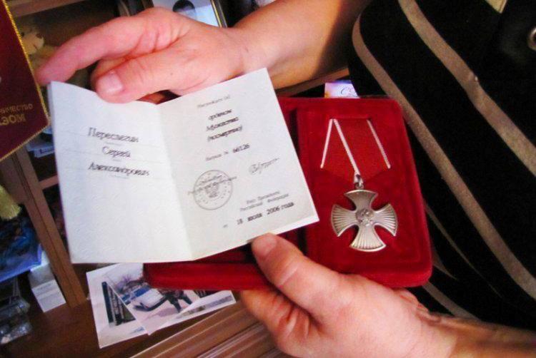 Марина Беспалова: «Хочу рассказать историю капитана милиции, ульяновца Сергея Переслегина, погибшего в 2005 году при исполнении служебного долга»