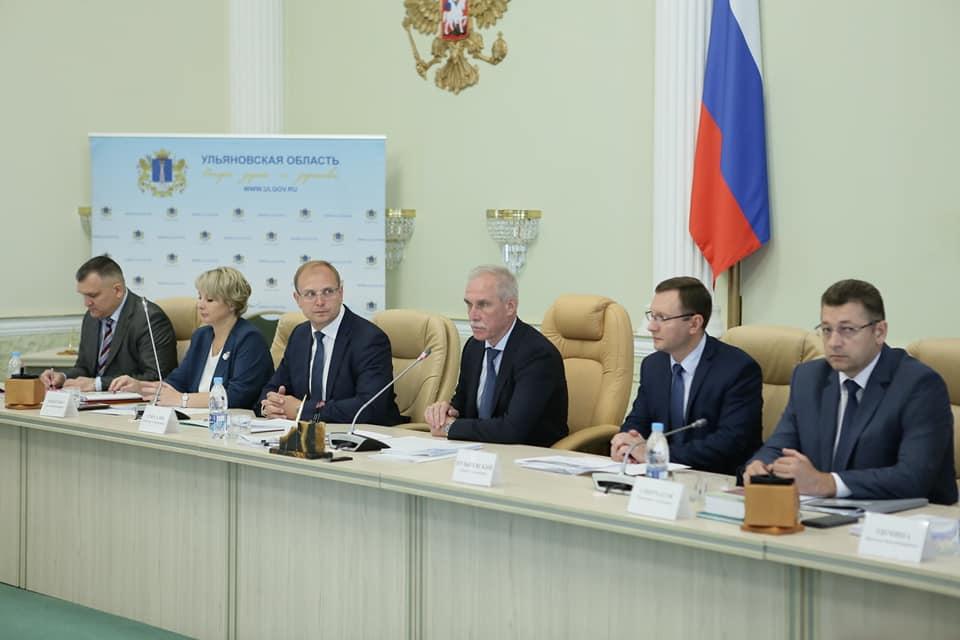 Институт развития конкуренции планируется создать в Ульяновской области