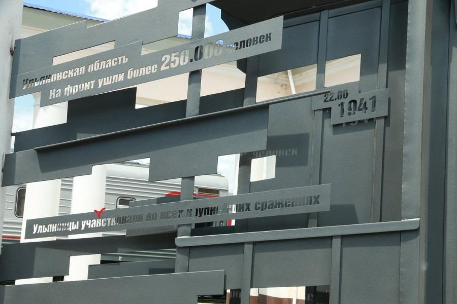 На открытом в Ульяновске памятном знаке «Дороги Великой Победы» обнаружили орфографическую ошибку