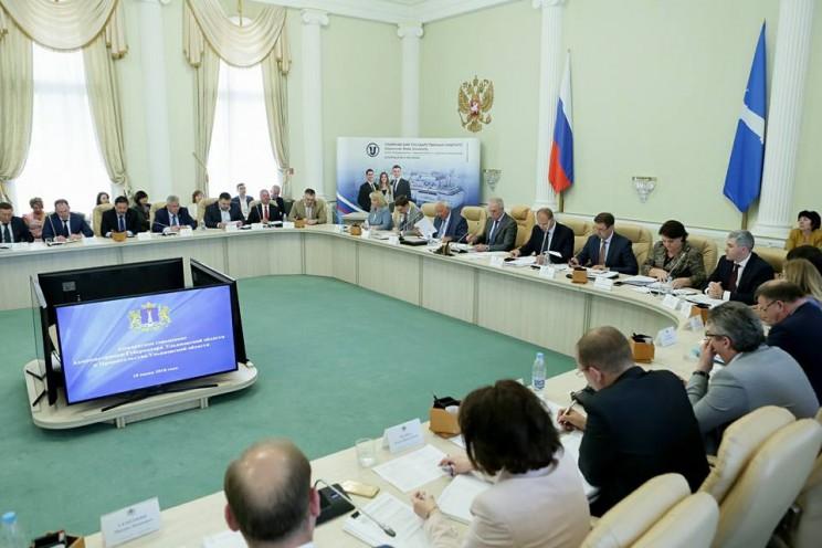 Рабочая группа разберется, как пенсионная реформа отразится на Ульяновской области