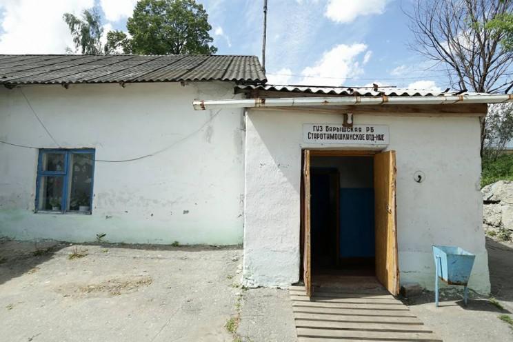 Сергей Морозов поручил разработать программу развития Старотимошкинской участковой больниц - 1