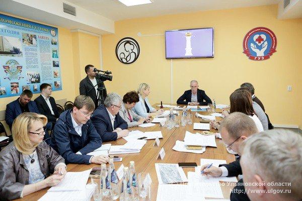 Ульяновская областная клиническая больница получит 20 миллионов рублей в 2018 году - 1