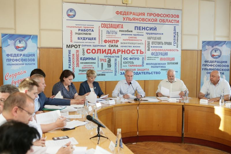 Сергей Морозов: «Проект пенсионной реформы, рассчитанный до 2030 года, вызвал широкое общественное осуждение»