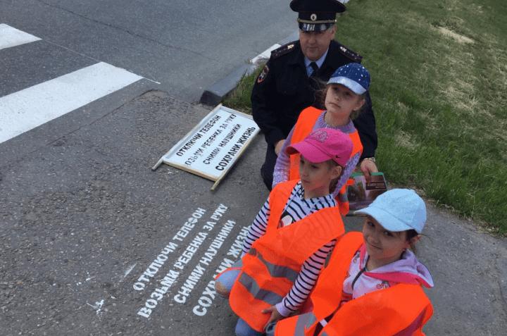 Ульяновские школьники нарисовали граффити на пешеходных переходах