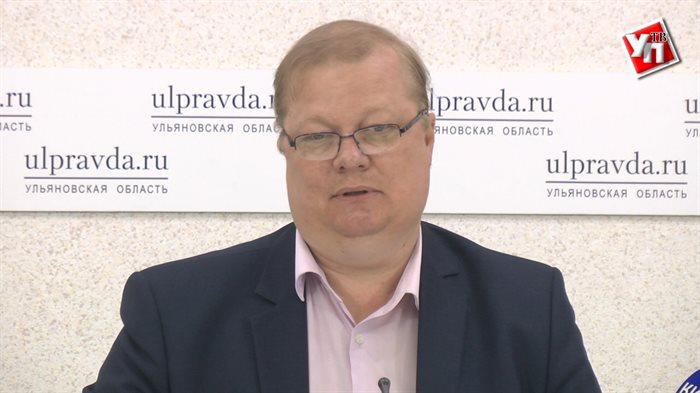 Выборы близко: ОГКУ «Аналитика» потратит 1 500 000 рублей на информационные услуги
