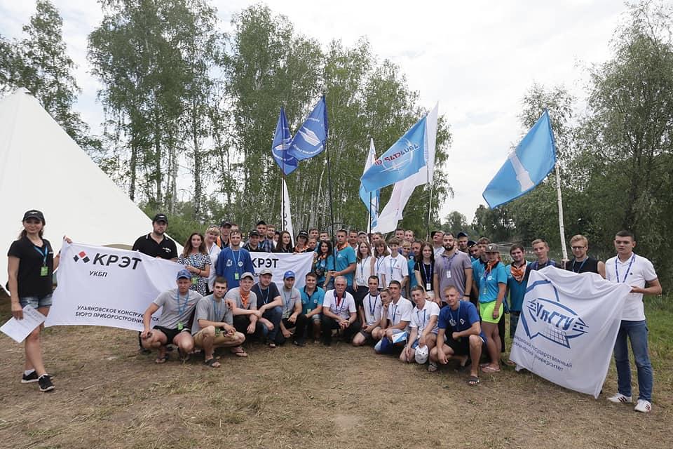 Сергей Морозов предложил участникам форума «Инженеры будущего» всех лет создать «клуб выпускников»