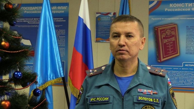 Заместитель начальника управления МЧС по Ульяновской области Сергей Золотов стал фигурантом уголовного дела