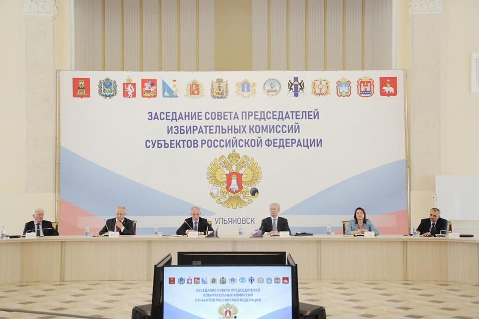Ульяновск посетил зампредседателя Центральной избирательной комиссии России Николай Булаев