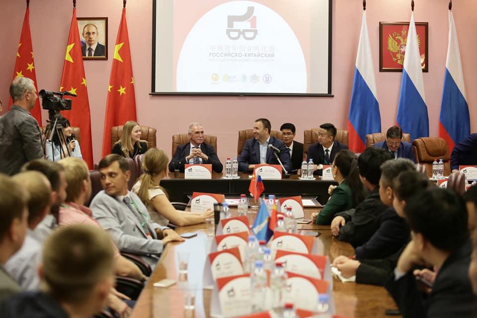 В Ульяновске начал работать Российско-Китайский молодежный бизнес-инкубатор