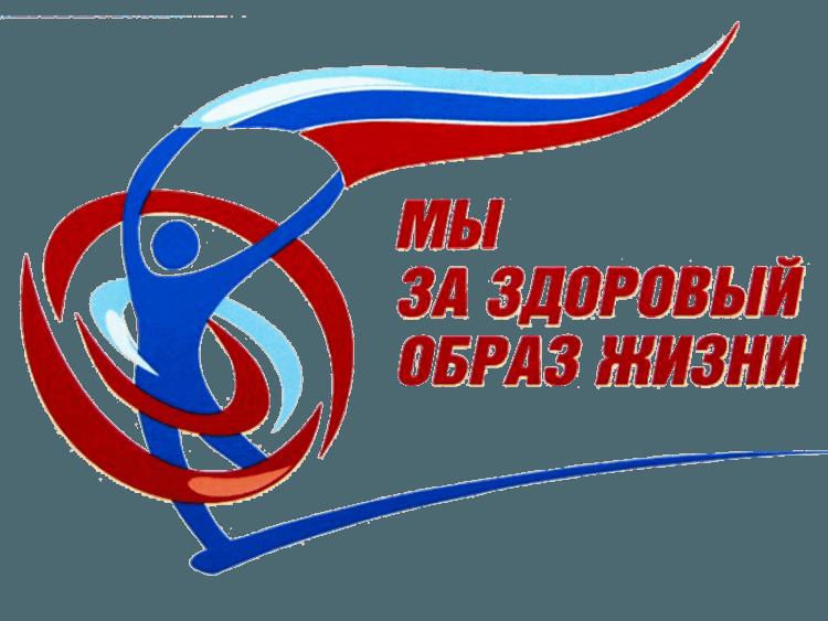 В Ульяновской области пройдет «Марафон здорового образа жизни»