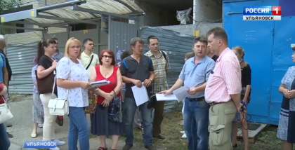 ГТРК Волга: Дольщики о «недострое» на улице Розы Люксембург в Ульяновске