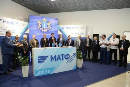 В Ульяновске начался пятый МАТФ-2018