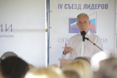 Ульяновские власти направят 1 миллиард рублей на комфортные условия для бизнеса
