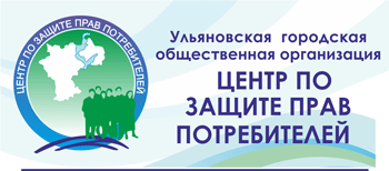 Экс-сотрудника управления МВД по Ульяновской области обвиняют в покушении на мошенничество