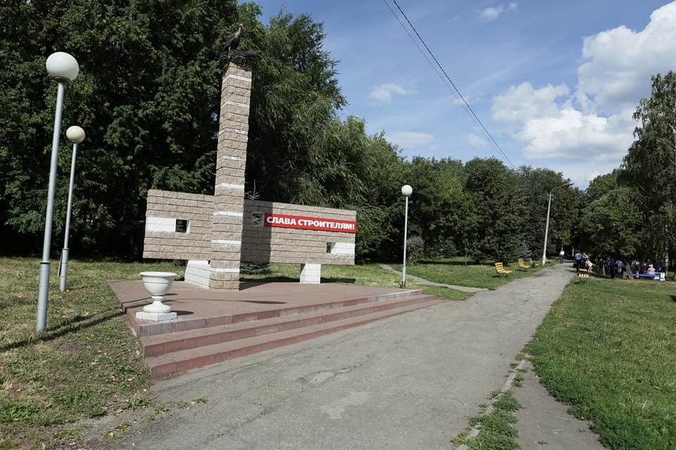 Сквер Строителей в Ульяновске сделают комфортнее