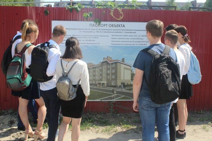 Симбирский курьер: «Строительство дома у школы запретили»