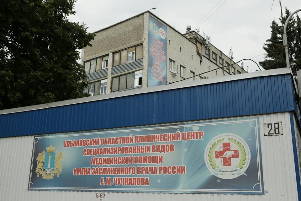 В Ульяновске начнётся строительство нового отделения скорой медицинской помощи