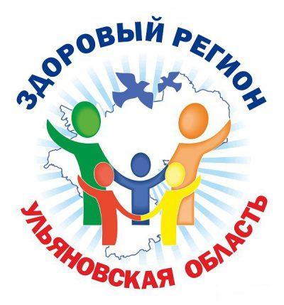«Площадки здоровья» будут работать в эти выходные в Ульяновске
