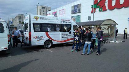 Больше 1300 жителей Ульяновской области прошли тестирование на ВИЧ