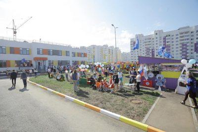 В Заволжском районе Ульяновска открылся новый корпус детского сада «Росинка»