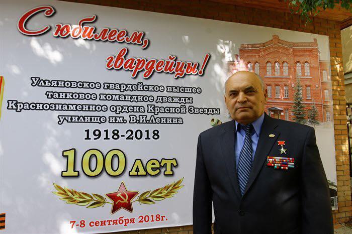 В Ульяновске отметят 100-летие танкового училища