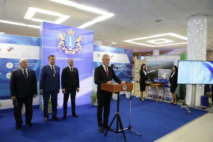 В Ульяновской области отметили День промышленности