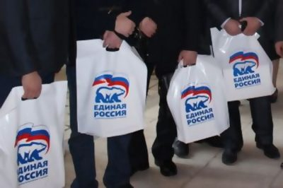 В Ульяновске пройдет поствыборная конференция регионального отделения «Единой России»