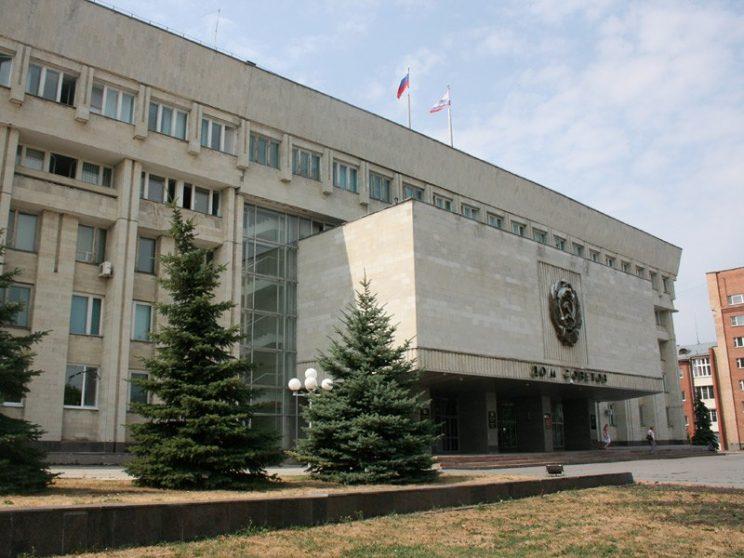 3-е заседание Законодательного собрания Ульяновской области VI созыва (видеотрансляция)