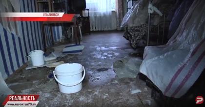 Как живут люди на улице Нариманова, 87 в Ленинском районе Ульяновска?