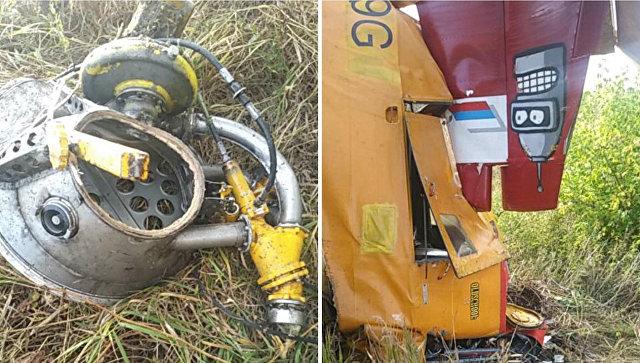 МАК создал комиссию для расследования крушения самолета под Ульяновском