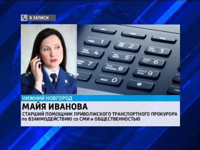 Упавший в Ульяновской области легкомоторный самолет вылетел без разрешения